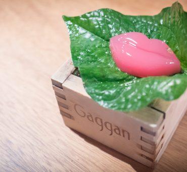曼谷|Gaggan - 揭秘亞洲第一廚師的魔法