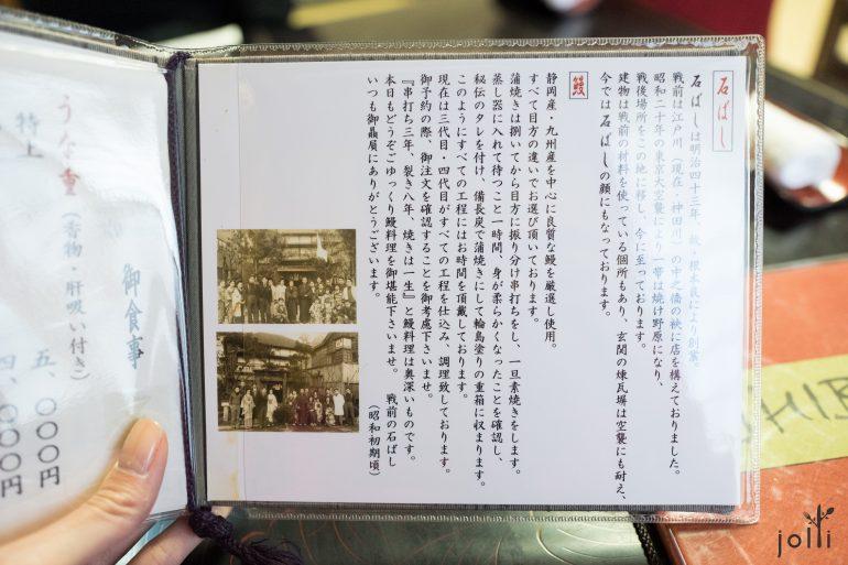 餐厅历史介绍