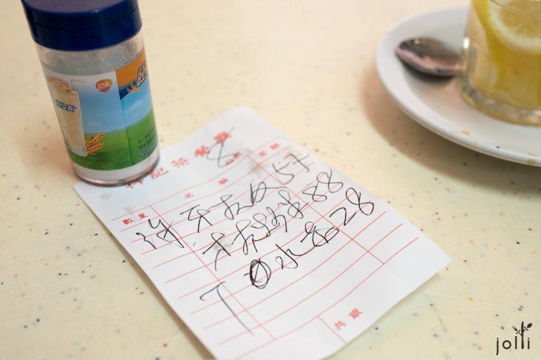 离开时,拿着餐桌上的手写单去埋单