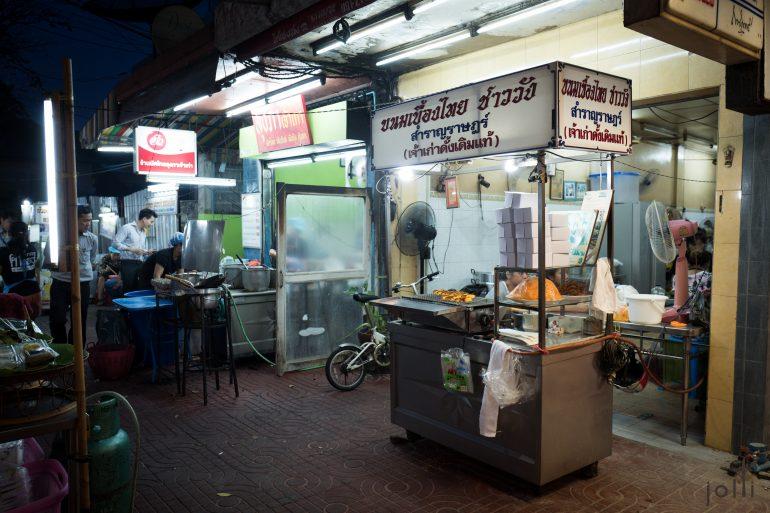 隔壁泰國薄餅小店