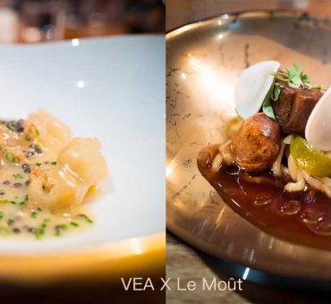香港|VEA X Le Moût-Vicky Cheng与陈岚舒的四手联烹
