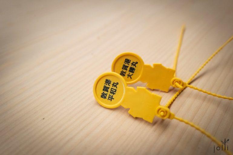 福井縣敦賀港的「越前蟹」系上黃色簽環