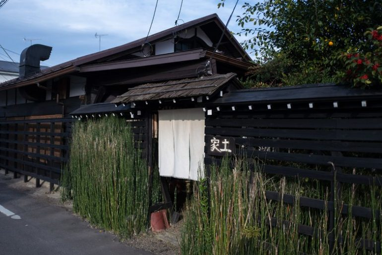 餐厅坐落于一所「古民家」