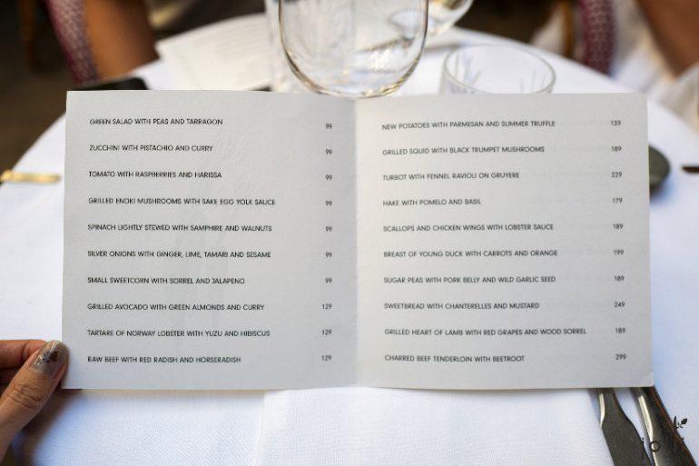 前菜及主菜菜单