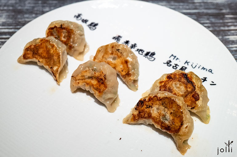 以丹波高坂鸡、飞来幸地鸡及Mr Kijima名古屋高趾鸡作馅料的煎饺