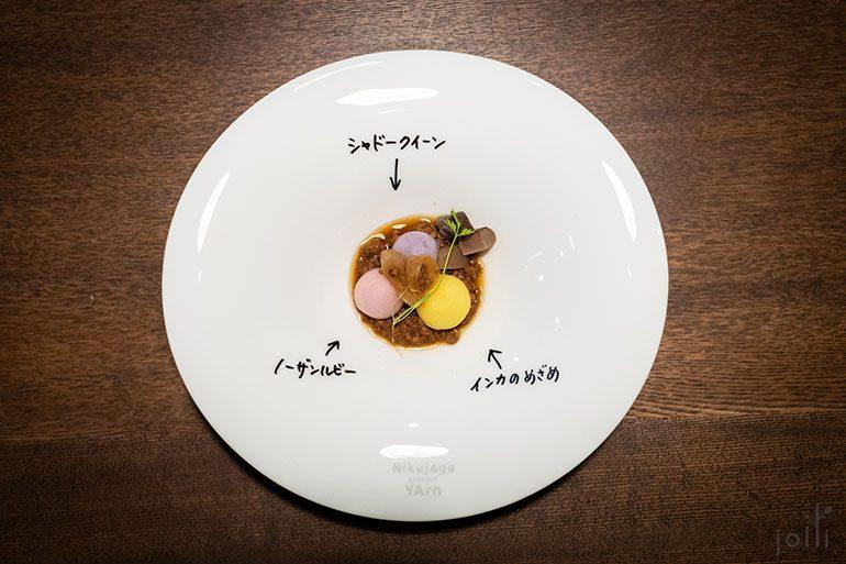 流心土豆意大利團子配馬鈴薯燉肉元素