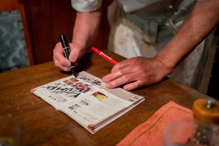 老板兼主厨则送上签了他大名的小书
